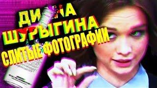 ИВАНГАЙ СПАЛИЛ ФОТКИ ГОЛОЙ МАРЬЯНЫ РО!