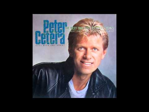Peter Cetera Duet with Amy Grant - The Next Time I Fall 12