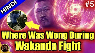 Why Wong didn't go in WAKANDA FIGHT | thanos vs wong? infinity war #QNA series,changing aor,in hindi