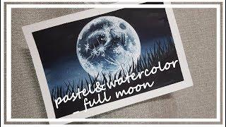 [ 손그림 그리기 ] full moon watercolor, 달 그리기, 달밤 수채화 ( #밤하늘그리기, #달그리기, #감성수채화 )