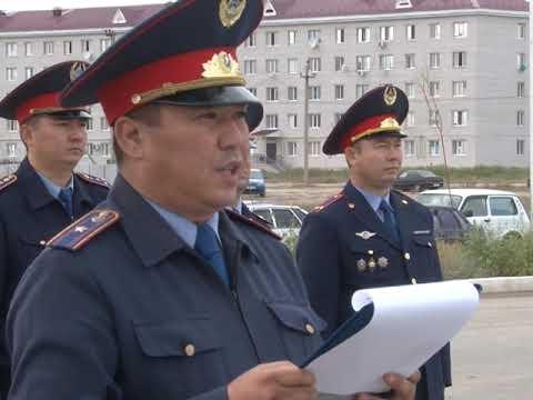 Полицейские Бурлинского района
