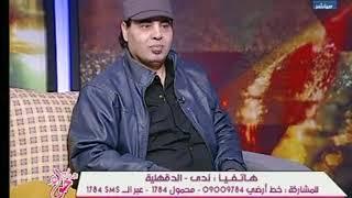 خبير الأبراج محمد فرعون يكشف عالهواء سر لـ برج الحمل فى العلاقة الزوجية
