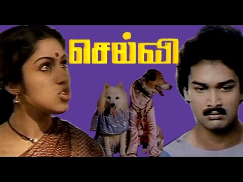 Selvi | Suresh,Revathi | Tamil Full Movie | Exclusive