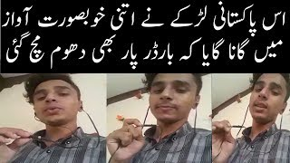 Best Reply to Isha Andotra by pakistani talented boy Social Media Singer street talent in pakistan