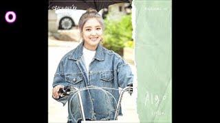 리브하이 - Algo / 하와유브레드 OST (웹드라마…