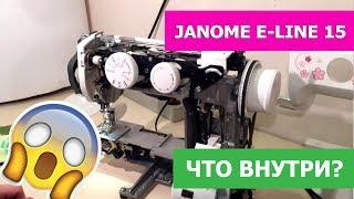 Швейная машина Janome E-Line 15. Обзор от Папа Швей