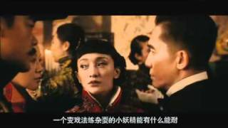 The Great Magician trailer (Tony Leung)
