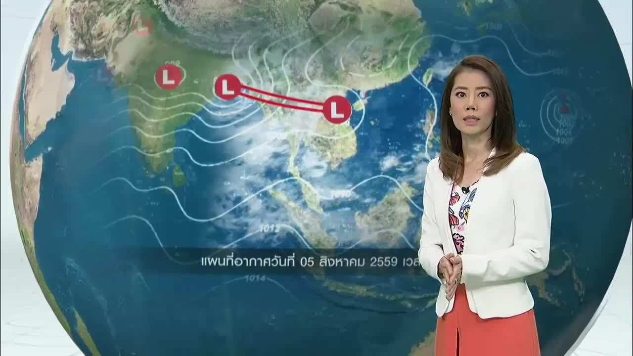 กรมอุตุ: กรมอุตุฯ เตือนประชาชนระวังอันตรายจากฝนตกหนัก