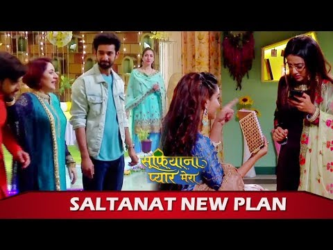 Sufiyana Pyaar Mera: Saltanat Makes Plan To Stop Kaynaat & Hamza's Wedding| Star Bharat