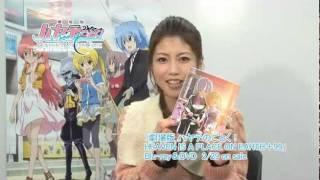 DVD/Blu-ray 発売記念!白石涼子さん動画インタビュー! 白石涼子 動画 24