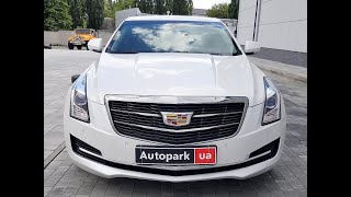 АВТОПАРК Cadillac ATS  2015 года (код товара 22132)