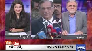 Bol Bol Pakistan - 26 April, 2018