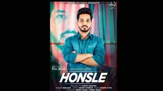 Honsle  Full Song  Gurjazz  Sunnyvik  Sunnykheper  Latest Punjabi Song 2017 Audio