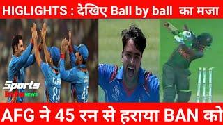 Highlights,Afghanistan vs Bangladesh,1stT20I at Dehradun,Rashid khan spins Afghans to 45-run victory