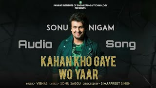 Full Audio : Kaha Kho Gaye Wo Yaar | Cover Song | Singer Alam | Sonu Nigam | Friendship Day Song