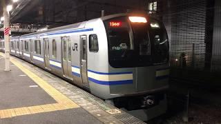 E217系クラY-10編成+クラY-121編成千葉発車