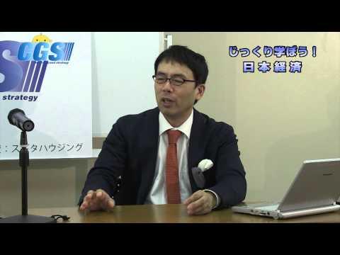 第18回�超スペシャル版】 KAZUYA�訊�����り学��日本経済�CGS上念�】