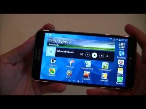 รีวิว Samsung Galaxy Mega2 ทดสอบการใช้งาน