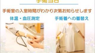 都立駒込病院 皮膚がんについて2 入院生活、お見せします