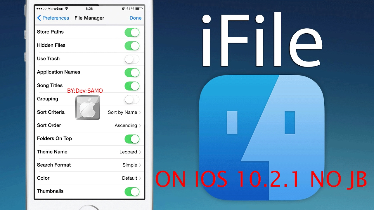 Get ifile no jb On IOS 10 2 1