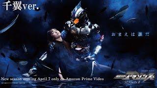 Amazonプライム・ビデオでの配信が4月7日(金)に決定!! さらには、新プ...