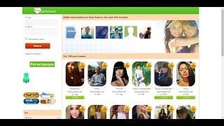 Сочи- Взрослая социальная сеть, знакомства для взрослых 18+(, 2015-06-03T20:30:42.000Z)