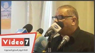 حزب مصر العربى الاشتراكى يطالب بمنع