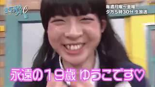 青春高校3年C組 3月19日(火)放送ダイジェスト テレビ東京 thumbnail
