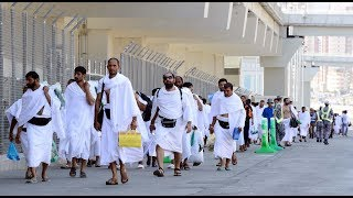 مصر العربية | هكذا تستعد السعودية لاستقبال حجاج بيت الله الحرام