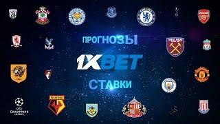 МЮ - Арсенал | Депортиво - Барселона | Фиорентина - Наполи | Краснодар - Локомотив