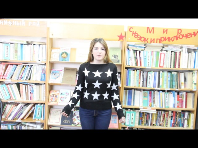 Изображение предпросмотра прочтения – ТатьянаСилина читает произведение «Синица» И.А.Крылова