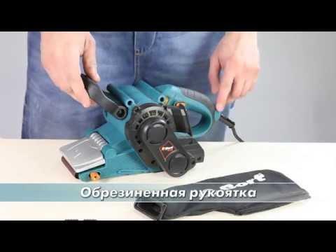 Машина шлифовальная ленточная Bort BBS-801N