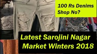 Latest Sarojini Nagar Market Video 2018| Jackets for 150 Rs| Woollen Stock Ready