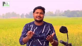 कॉमेडी बेल के पतिया ||   मेहरारू मिली बेटर ||      Payal Studio Rafiganj