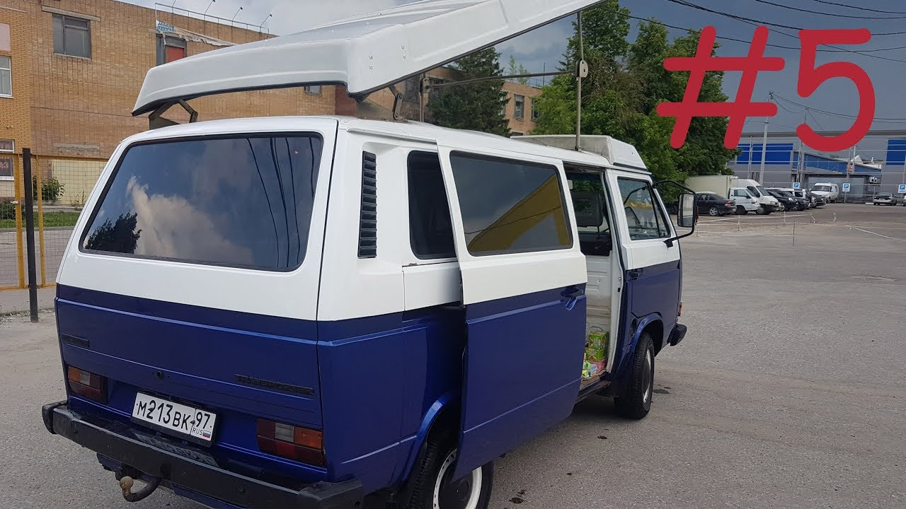 автодом транспортер т3