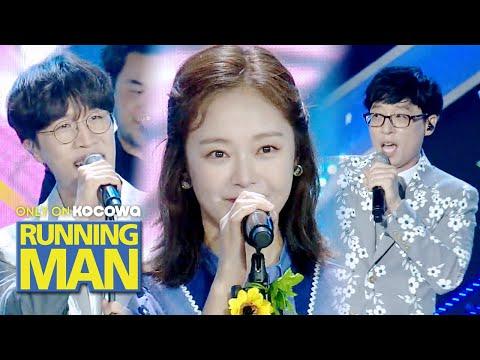 """Confess Already"" By Jeon SORAN And Yu Jae Seok [Running Man Ep 469]"