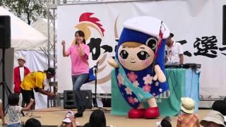 2015年9月5日、愛知県東海市で行われた「からあげ王選手権」にて。 愛知県岩倉市のマスコットキャラ「い~わくん」ステージより。 い~わくんのダンスの部分だけ撮影しま ...
