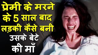 Strange But True movie Ending explained in hindi | Hollywood MOVIES Explain In Hindi