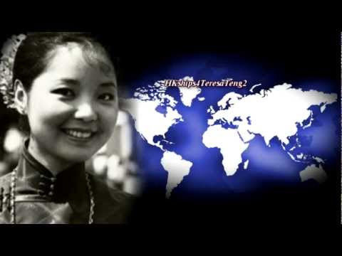 鄧麗君  Teresa Teng  一水隔天涯 (粤) An Ocean Apart (Cantonese)