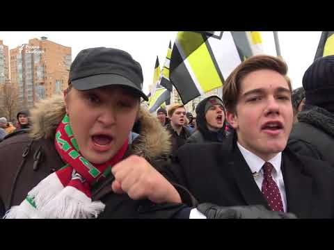 'Русский марш' расколот