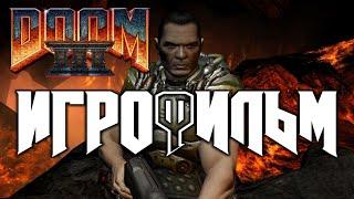 Doom 3 BFG Edition Игрофильм (Game Movie)