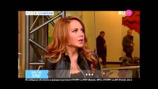 певица МакSим на RuTV в программе