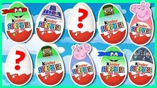 Киндер сюрприз - Майнкрафт - Черепашки-ниндзя - Звёздные войны - Лего Супергерои - Свинка Пеппа