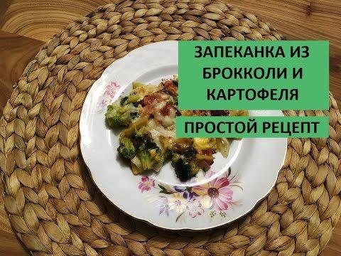 Торт Киевский (рецепт с фото пошагово) по госту ссср