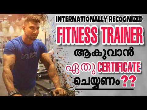 Internationally Recognized   Fitness Trainer ആകുവാൻ   ഏതു CERTIFICATE ചെയ്യണം??   Malayalam Fitness