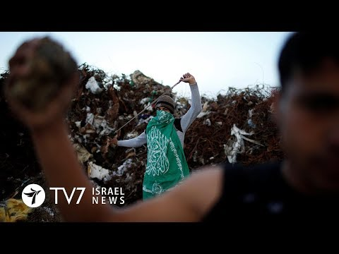 Hamas admits major involvement in Gaza-border violence - TV7 Israel News 17.05.18