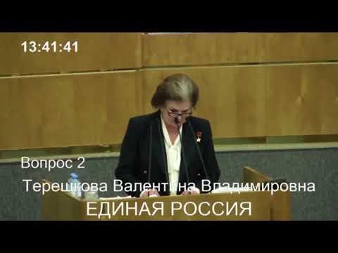Терешкова: Путину нужно