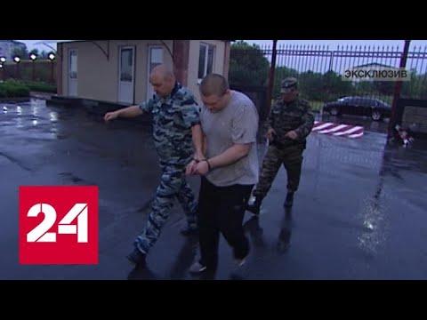 Расследование Эдуарда Петрова. Кущевка - Россия 24