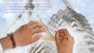 видео Как определяются категории объектов строительства?
