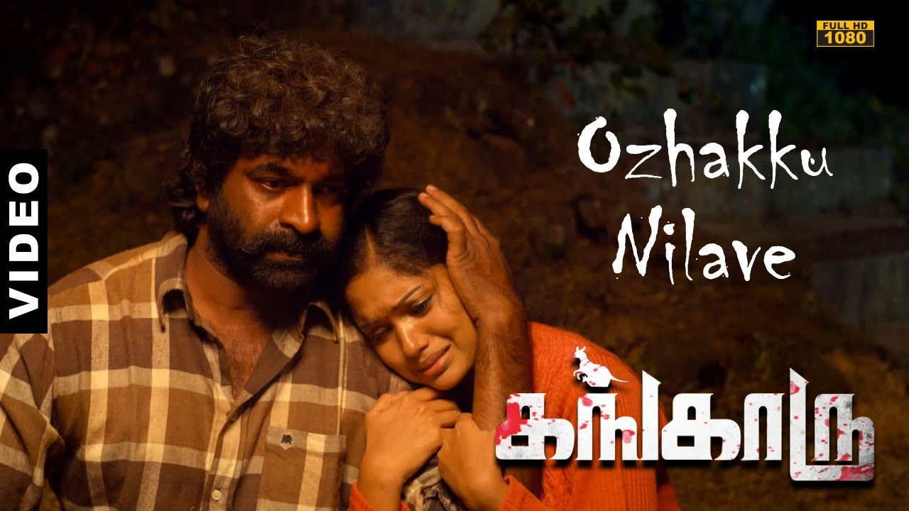 Kangaroo | Ozhakku Nilave | Tamil movie Video Song